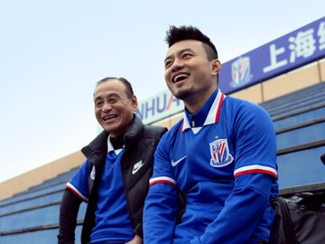 Shanghai Shenhua home kit
