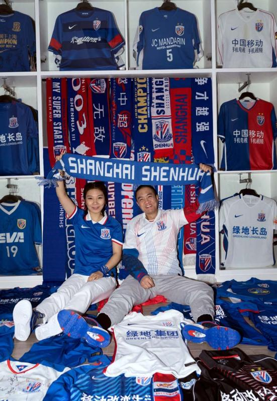 Shanghai Shenhua away kit