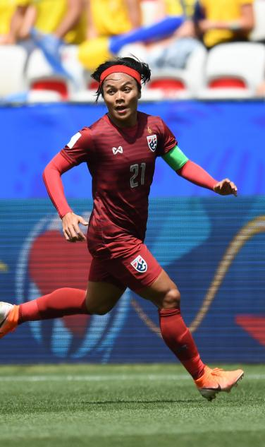 Kanjana Sungngoen Scored Thailand's 4th Goal In WWC History