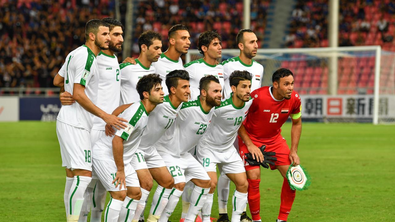 Iraq U16 National Team