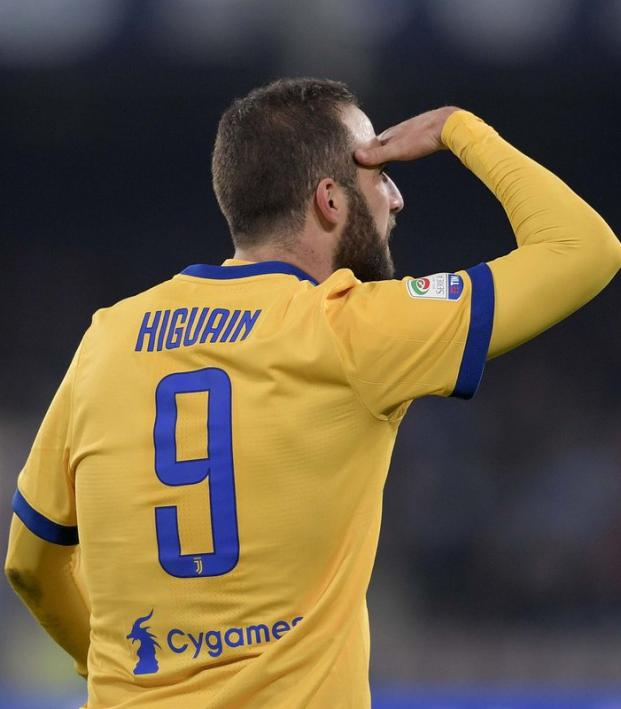 Gonzalo Higuain goal vs Napoli