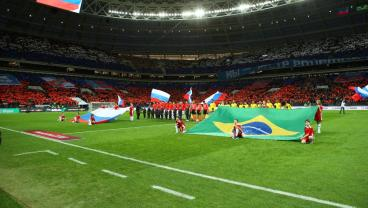 FIFA World Cup 2018 Schedule: Fixtures, Dates, Start Times
