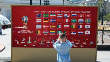 10 Massive World Cup Upset Predictions For 2018