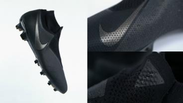 Coutinho And De Bruyne Unveil Nike PhantomVSN Boot, An Attacker's Dream