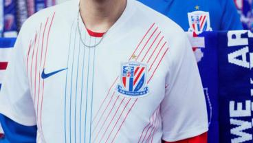 New Shanghai Shenhua Jerseys Probably Enough To Lure Odion Ighalo Back To China